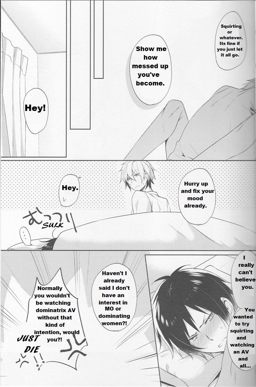 [no fate (Yuzuriha)] Shizu-chan no Himitsu o Shichatta!? | I Know Shizu-chan's Secret!? (Durarara!!) [English] {KCK-Amateur} 25