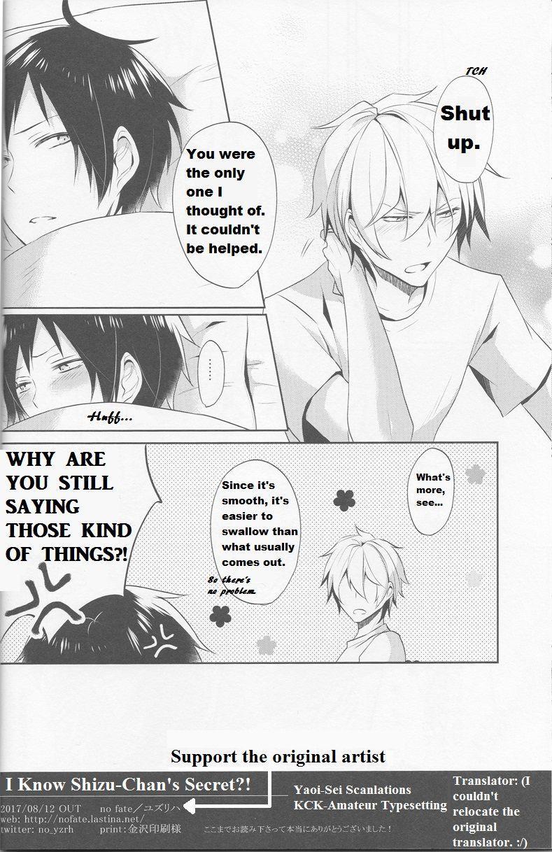 [no fate (Yuzuriha)] Shizu-chan no Himitsu o Shichatta!? | I Know Shizu-chan's Secret!? (Durarara!!) [English] {KCK-Amateur} 26