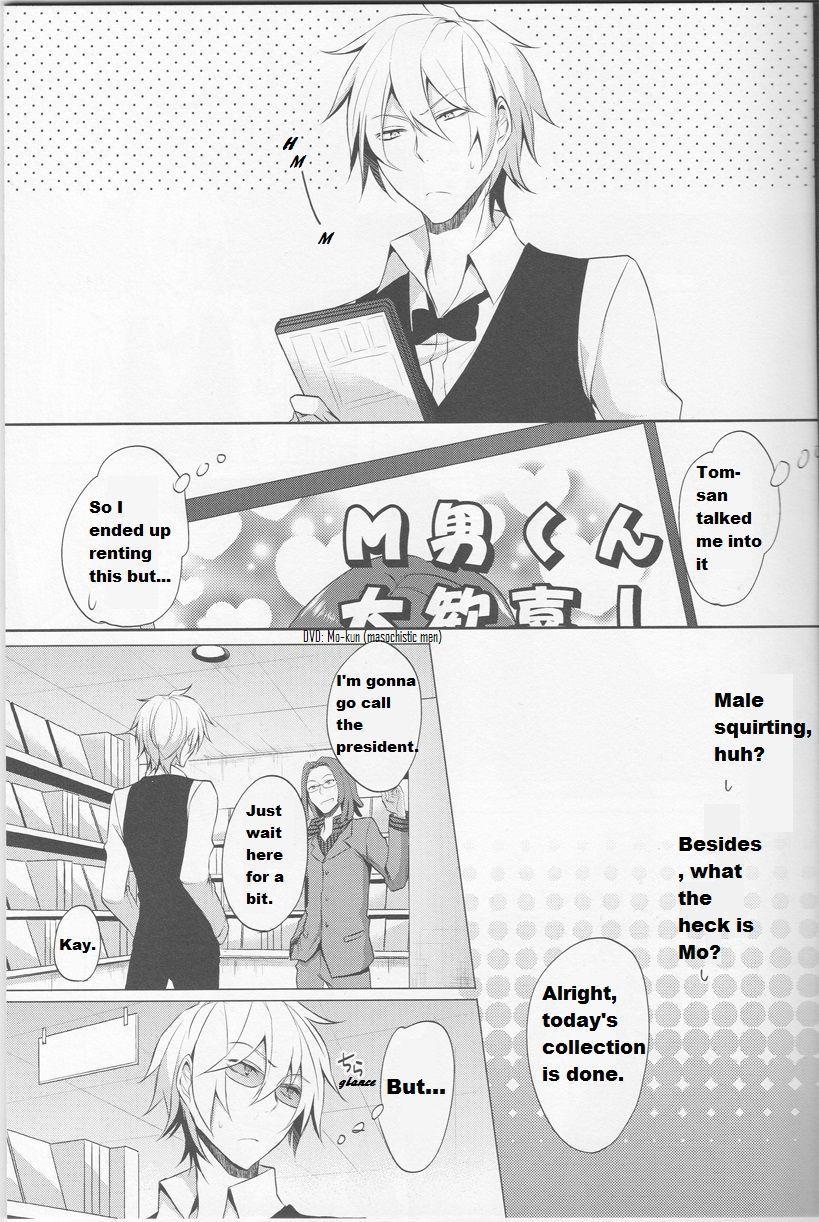 [no fate (Yuzuriha)] Shizu-chan no Himitsu o Shichatta!? | I Know Shizu-chan's Secret!? (Durarara!!) [English] {KCK-Amateur} 3