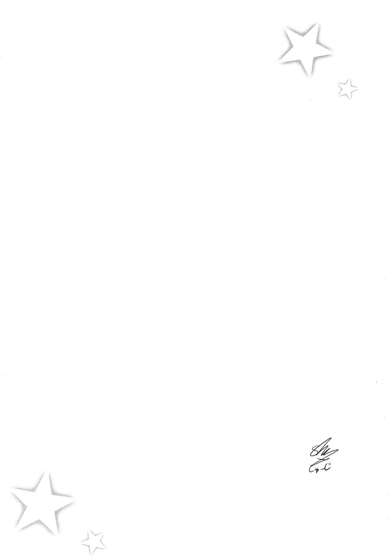 Yappari Onee-san ni Muchuu 23