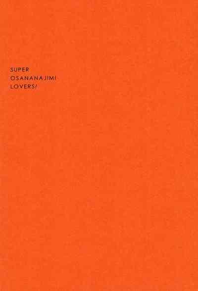 Super Osananajimi Lovers! 2