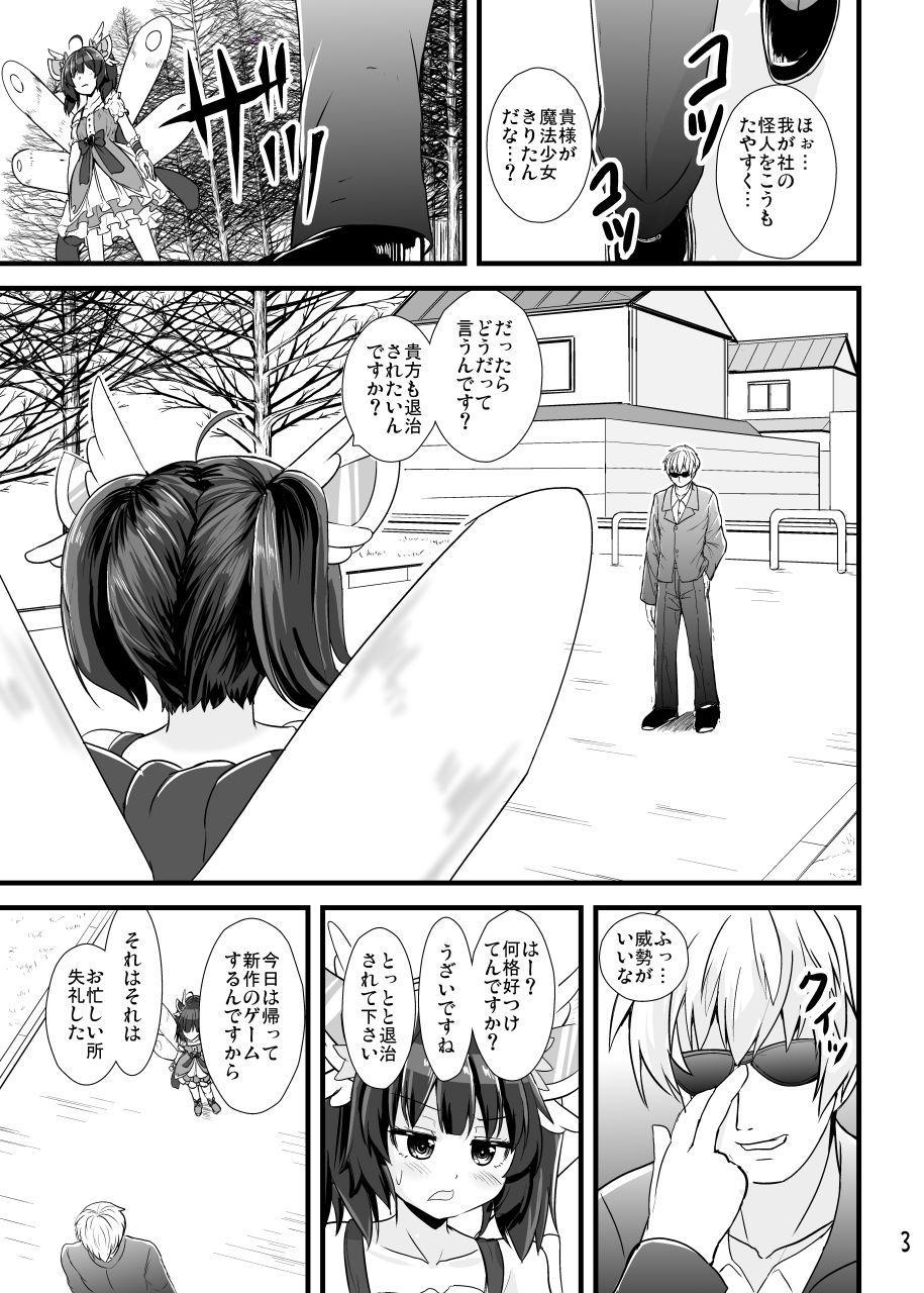 Mahou Shoujo Kiri-tan Inmon Kokuin 3