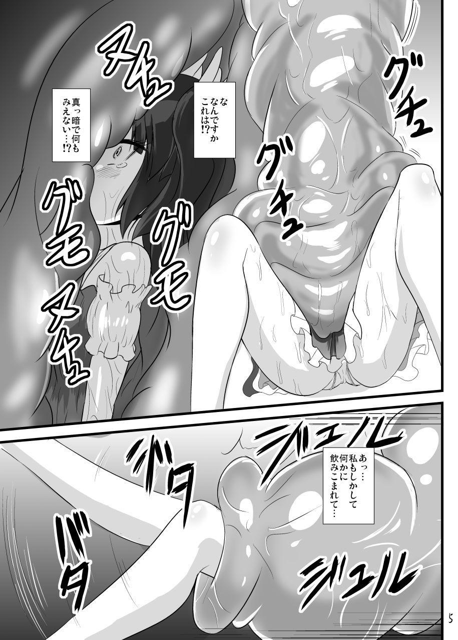 Mahou Shoujo Kiri-tan Inmon Kokuin 5