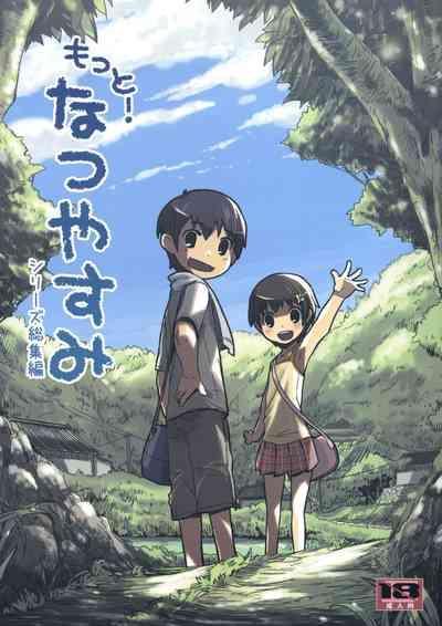 Motto! Natsuyasumi Series Soushuuhen 1