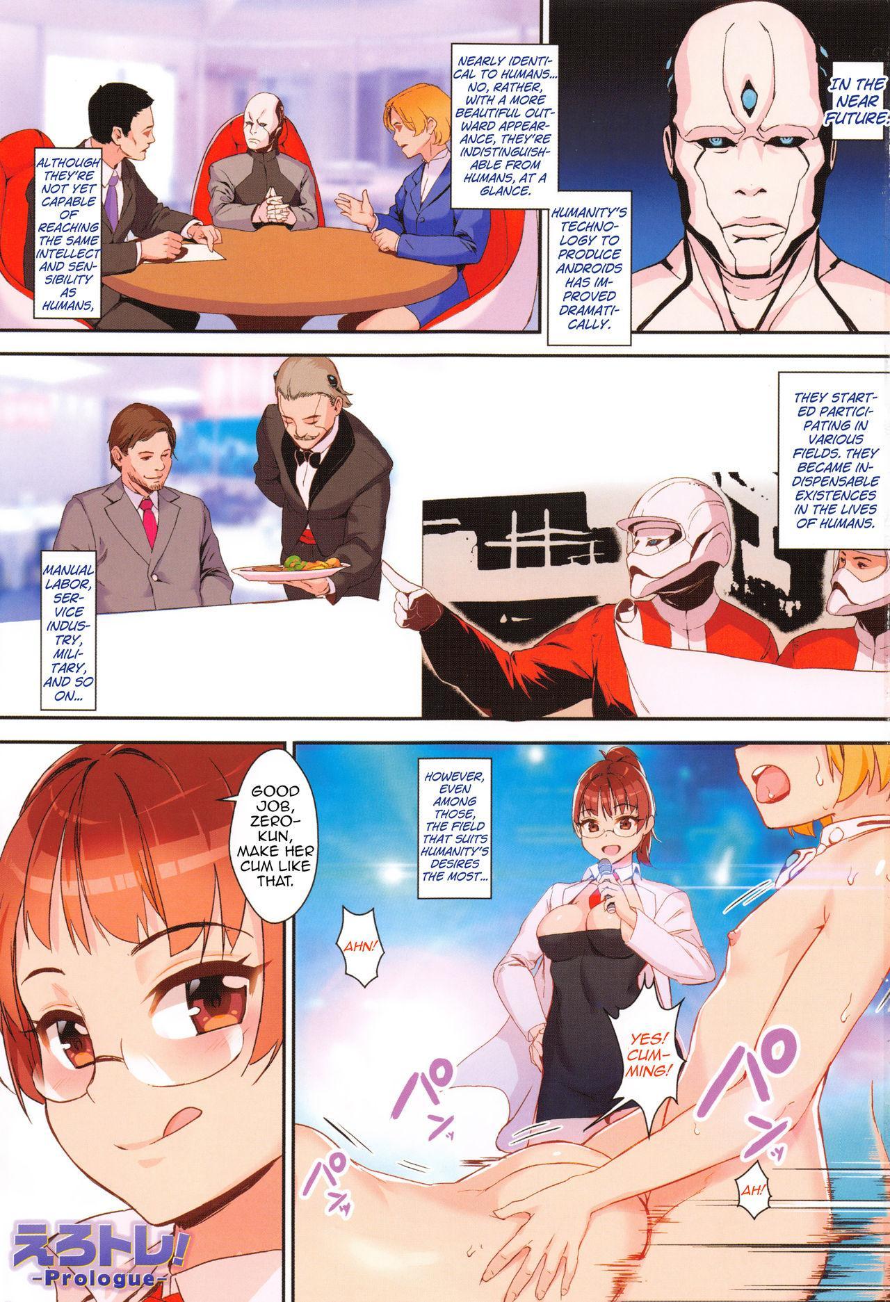 [Jairou] Erotic Training! ~Pakopako Rankou Seikyouiku~ Ch. 1-2 [English] [MrBubbles] 0