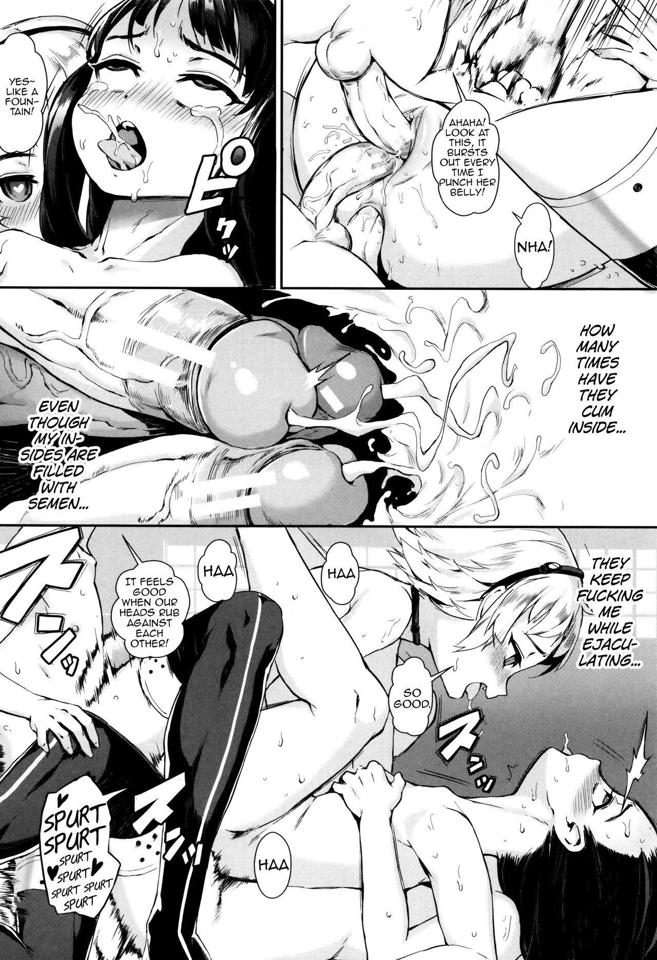 [Jairou] Erotic Training! ~Pakopako Rankou Seikyouiku~ Ch. 1-2 [English] [MrBubbles] 113