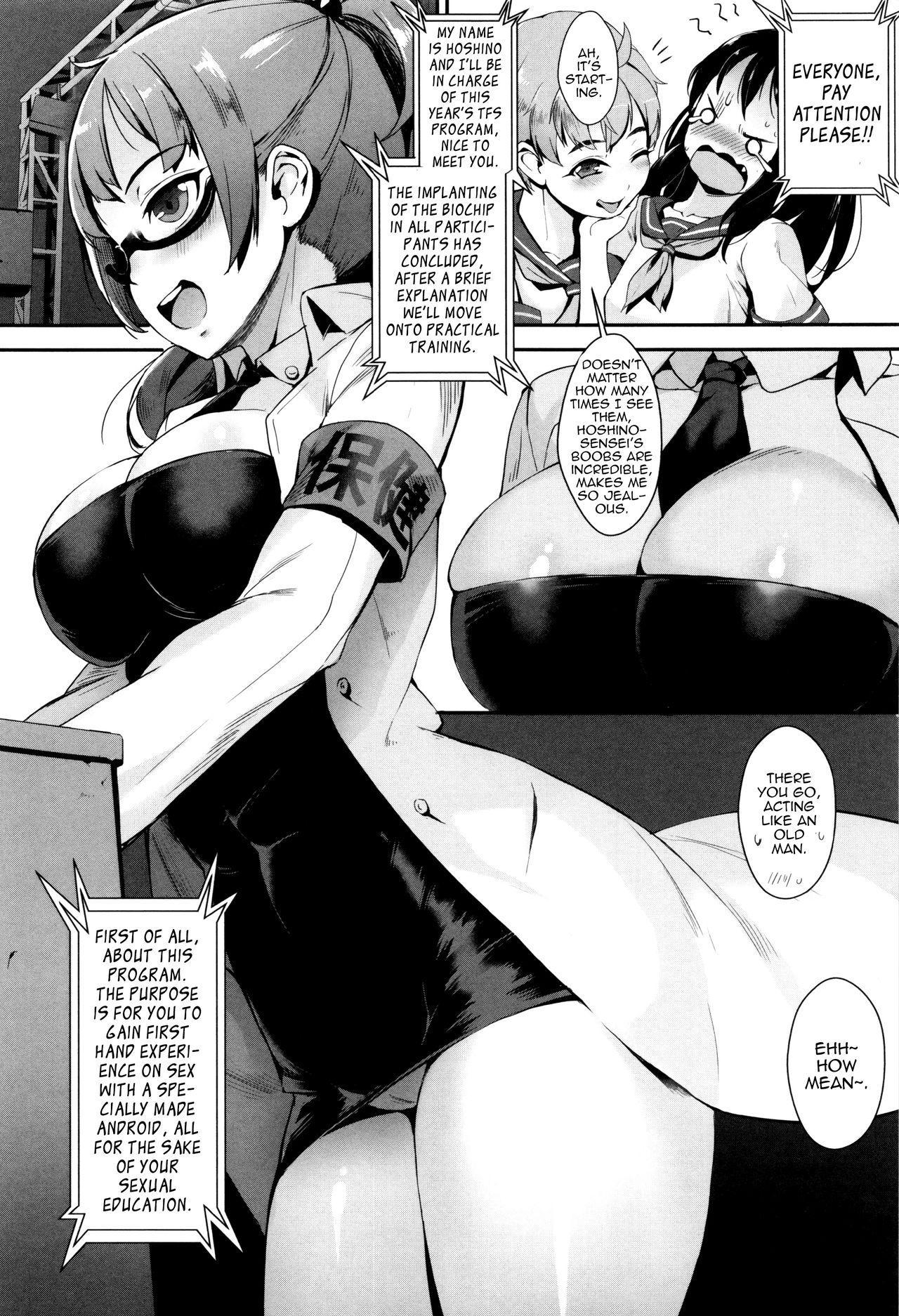 [Jairou] Erotic Training! ~Pakopako Rankou Seikyouiku~ Ch. 1-2 [English] [MrBubbles] 13