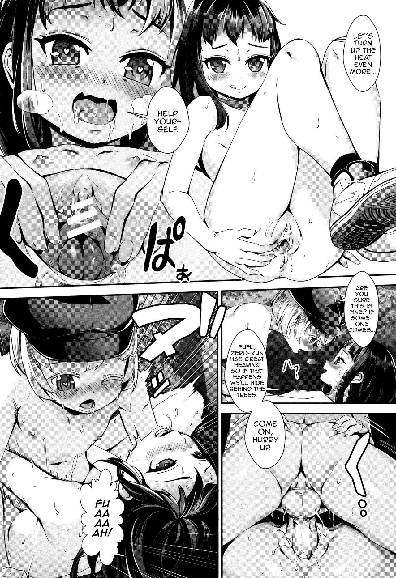 [Jairou] Erotic Training! ~Pakopako Rankou Seikyouiku~ Ch. 1-2 [English] [MrBubbles] 67