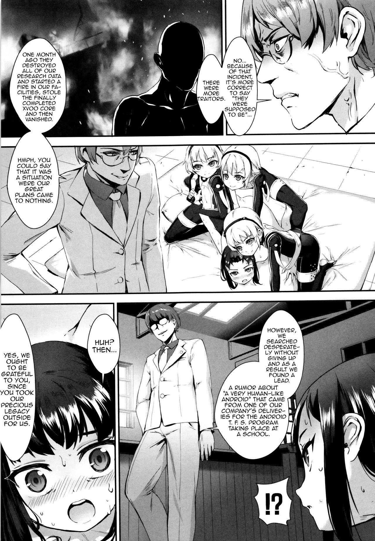 [Jairou] Erotic Training! ~Pakopako Rankou Seikyouiku~ Ch. 1-2 [English] [MrBubbles] 94
