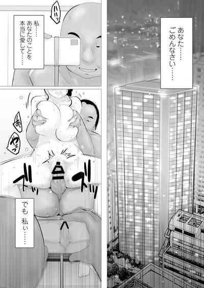Tower Man Baishun Salonese 1