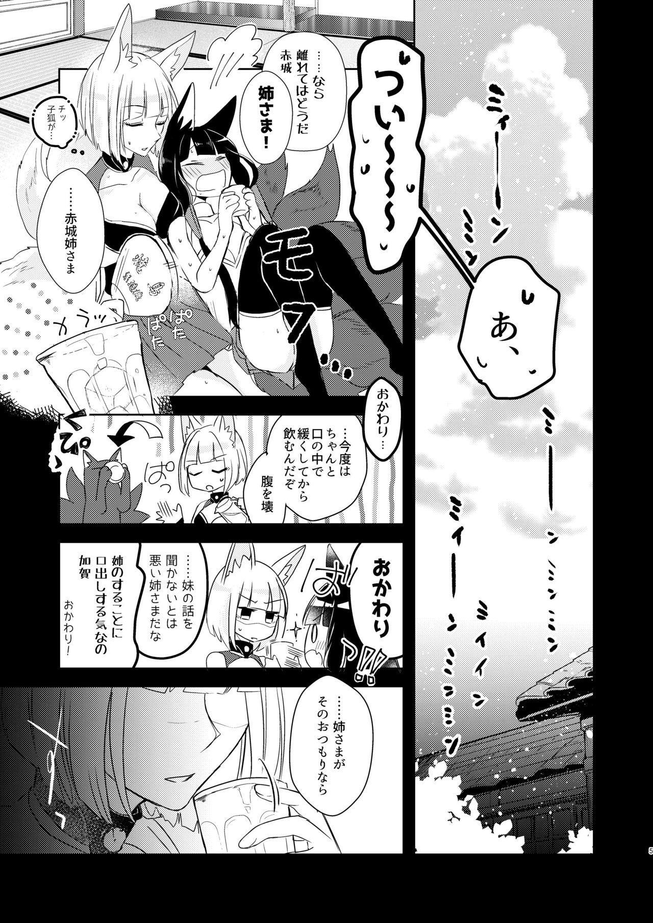 Shitataru kara, Tabete Hoshii. 3