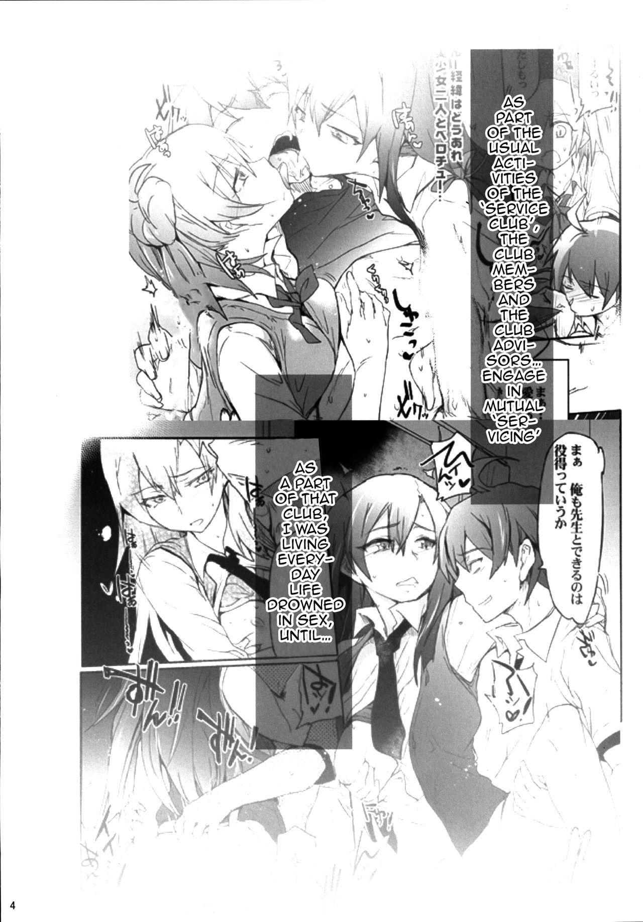 Houshi-bu no Seiteki na Katsudou no Seika.   The Sexual Activities Of The Volunteer Club 2