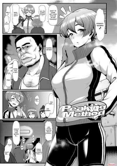 Sakare Seishun!! Ragai Katsudou | Prospering Youth!! Nude Outdoor Exercises Ch. 1-3 3