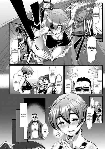 Sakare Seishun!! Ragai Katsudou | Prospering Youth!! Nude Outdoor Exercises Ch. 1-3 6