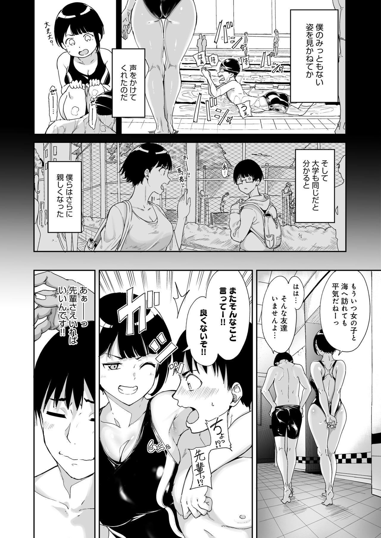 Akogare Kanojo no Risou to Genjitsu 2