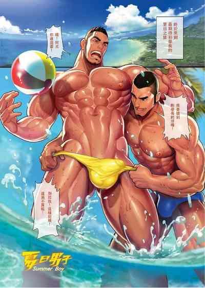 Summer Boy 02 Summer's end Muscle Heat - The Boys Of Summer 2015 1