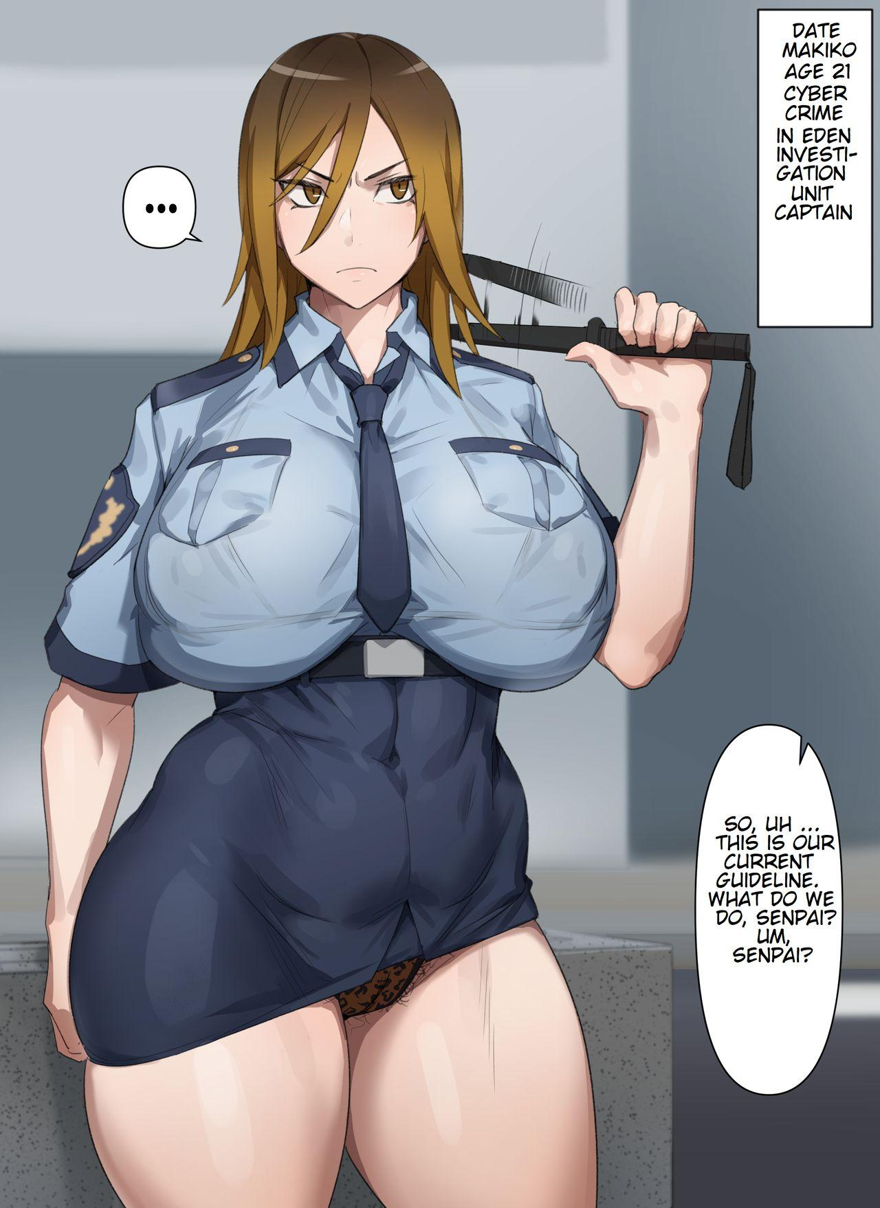 Date Makiko 0