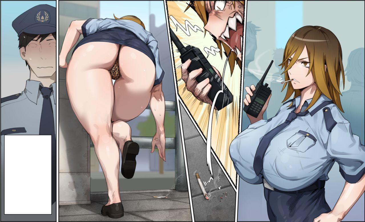 Date Makiko 12