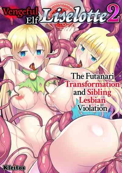 Fukushuu no Elf Lieselotte 2| Vengeful Elf Liselotte 2 The Futanari Transformation and Sibling Lesbian Violation 0