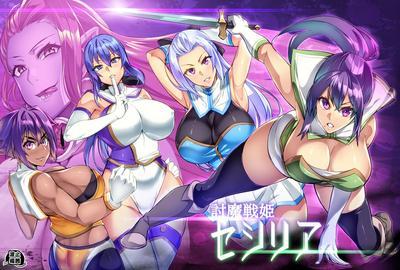 Touma Senki Cecilia 7-10(Chinese) 0