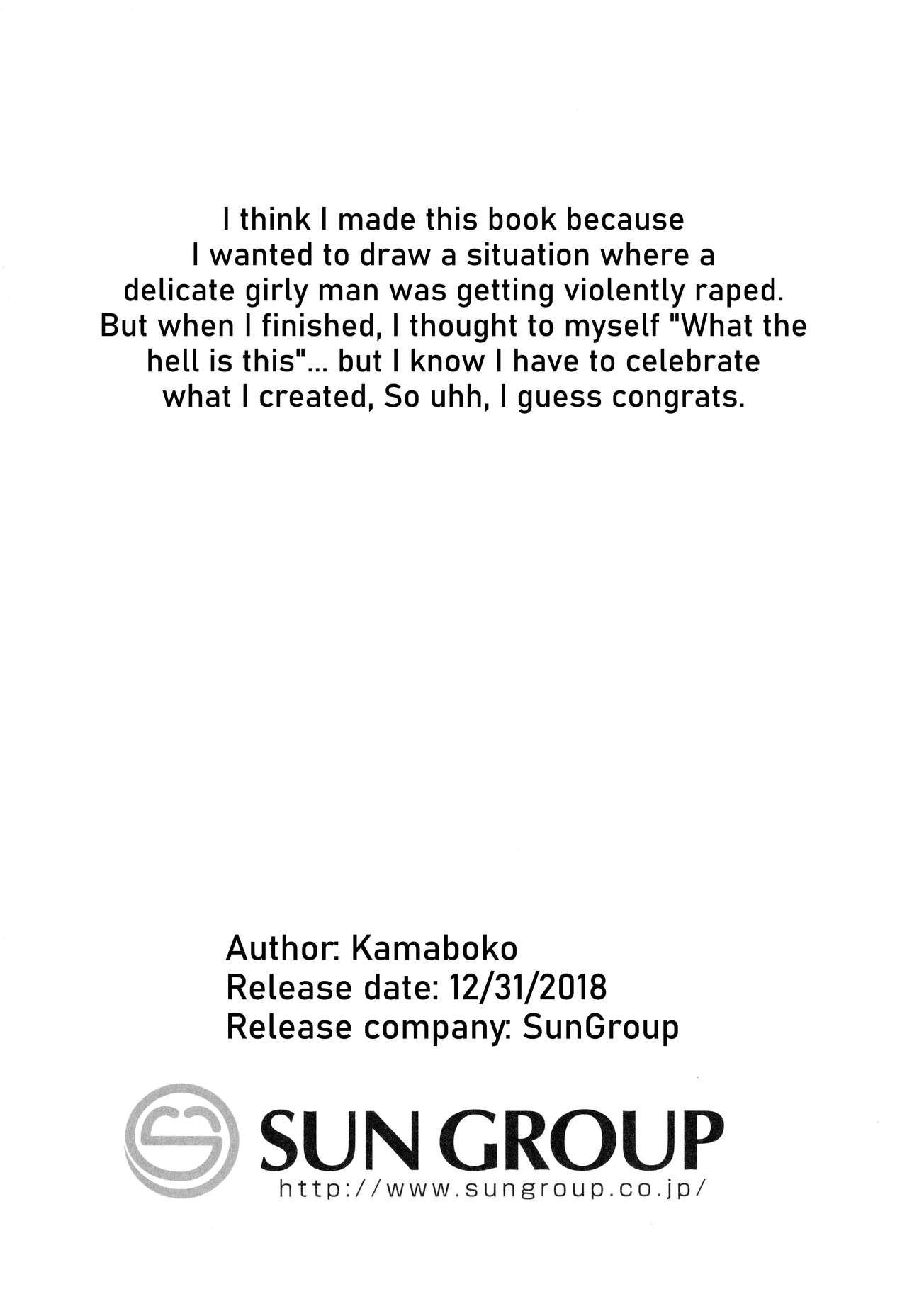 (C95) [Kamaboko Koubou (Kamaboko)] Nobukatsu-kun ga Aneue ni Horareru Hon | The Book Where Nobukatsu-kun Gets Drilled By His Sister (Fate/Grand Order) [English] [UncontrolSwitchOverflow] 24