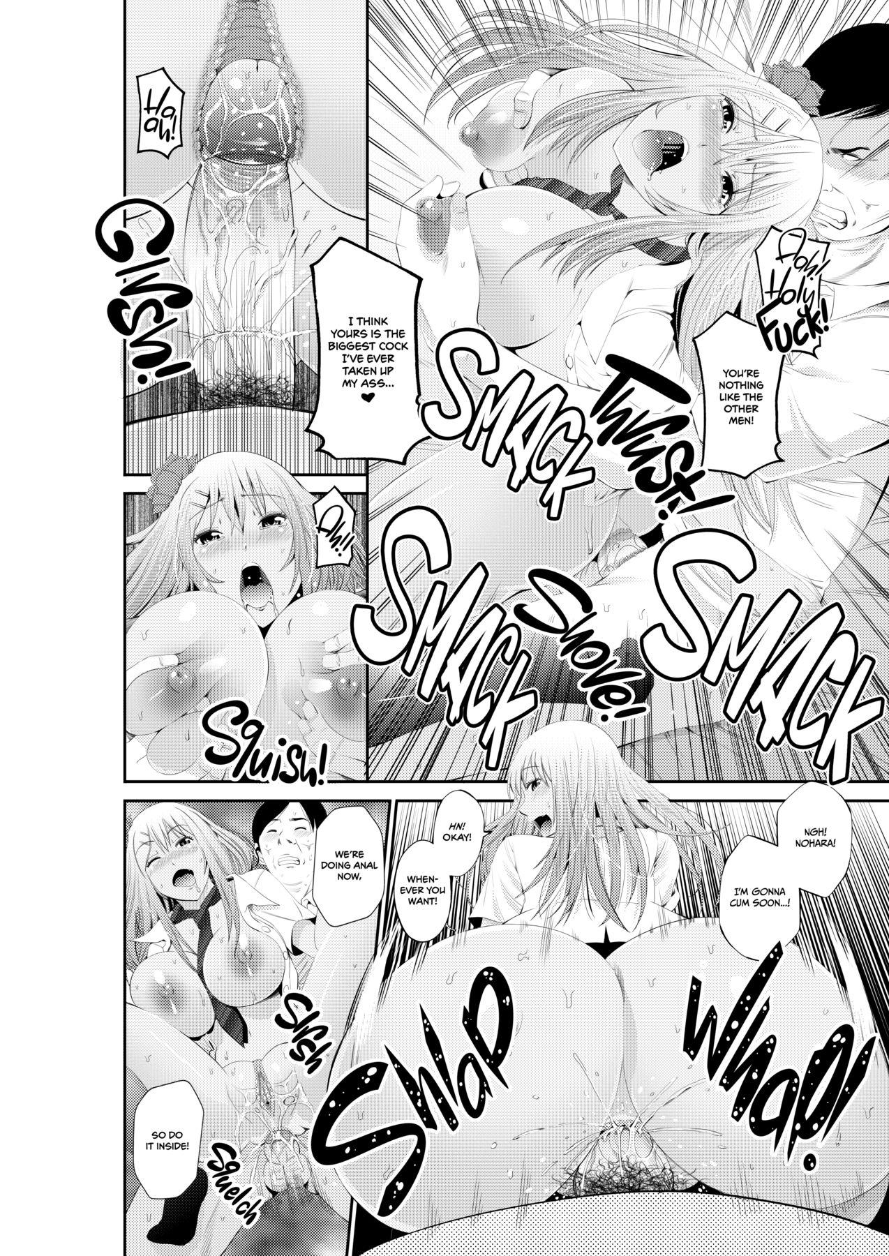 Special Love Hotel Sex Counseling: My Teacher's a Real Sex Machine! 17