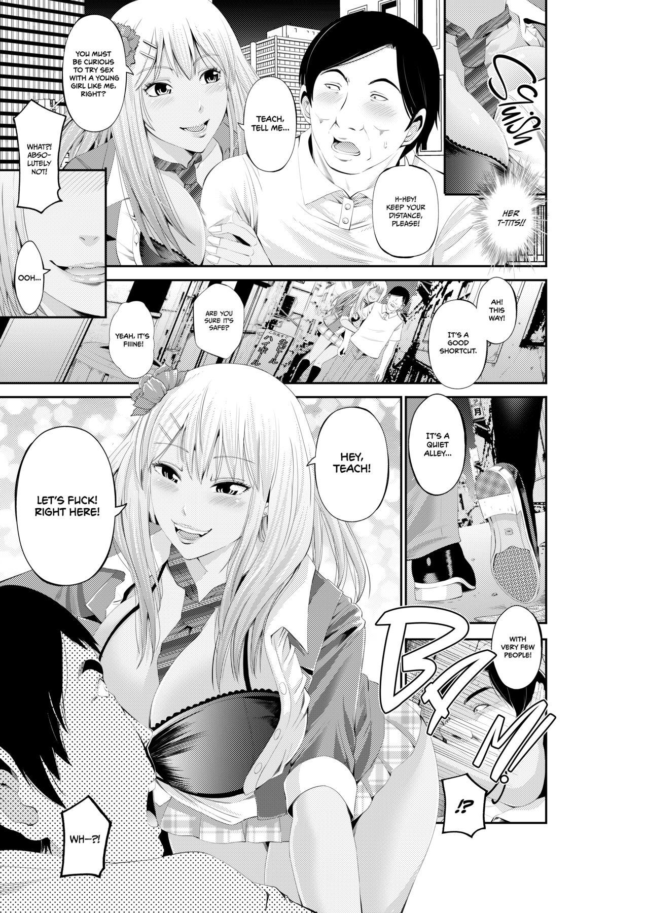 Special Love Hotel Sex Counseling: My Teacher's a Real Sex Machine! 4