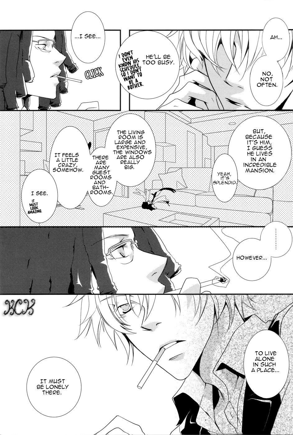 Dakedo Sore wa Itoshiidarou?   However, It's Beloved, Isn't It? 13