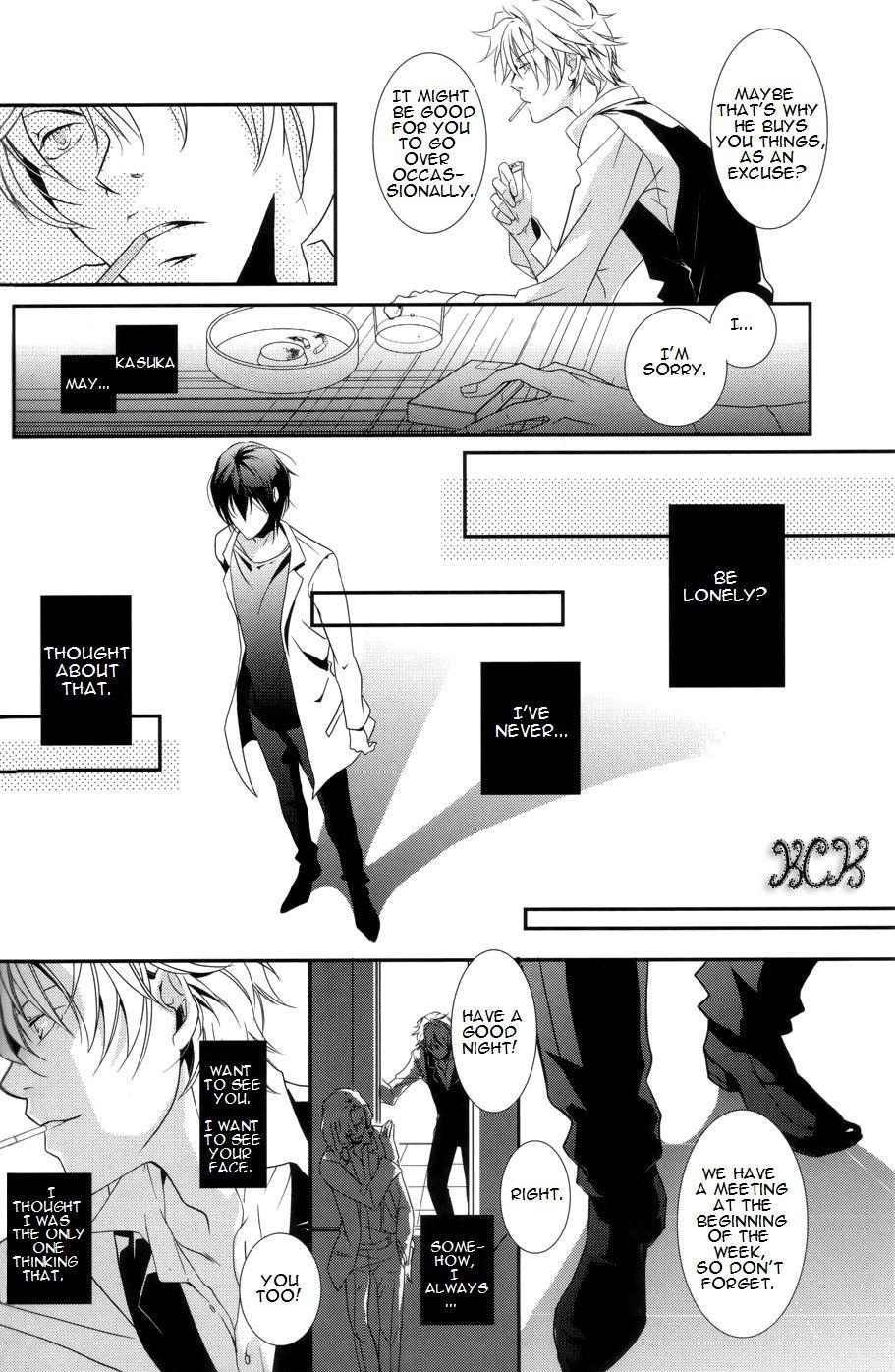 Dakedo Sore wa Itoshiidarou?   However, It's Beloved, Isn't It? 14