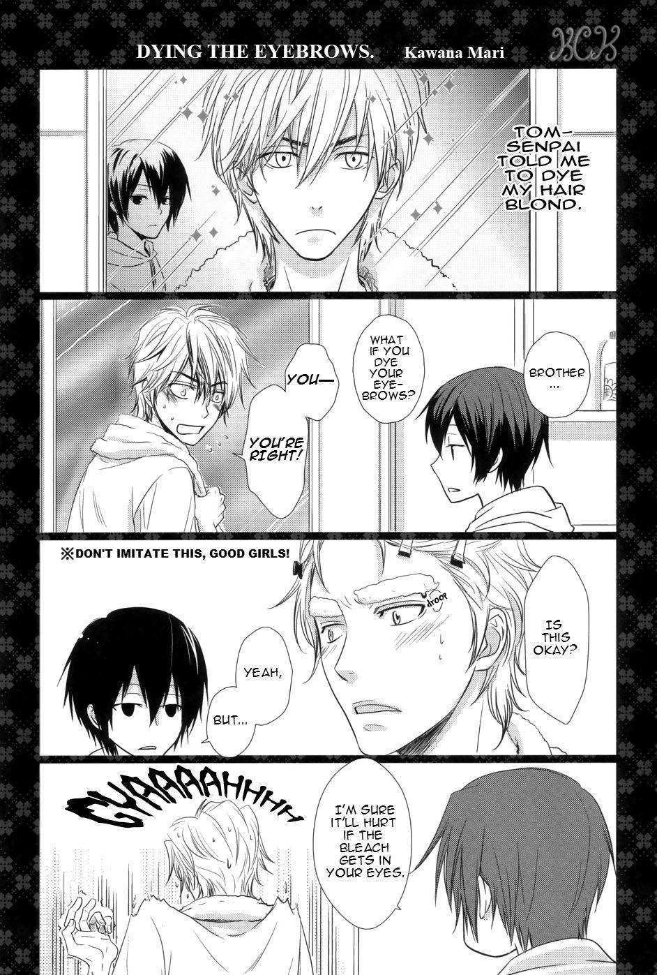 Dakedo Sore wa Itoshiidarou?   However, It's Beloved, Isn't It? 52