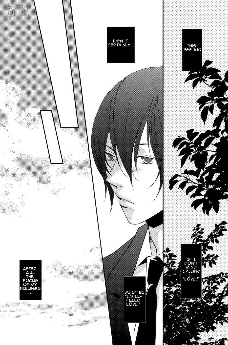Dakedo Sore wa Itoshiidarou?   However, It's Beloved, Isn't It? 8