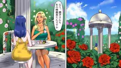 Shemale no Kuni no Alice no Bouken 3 2