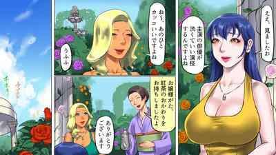 Shemale no Kuni no Alice no Bouken 3 3