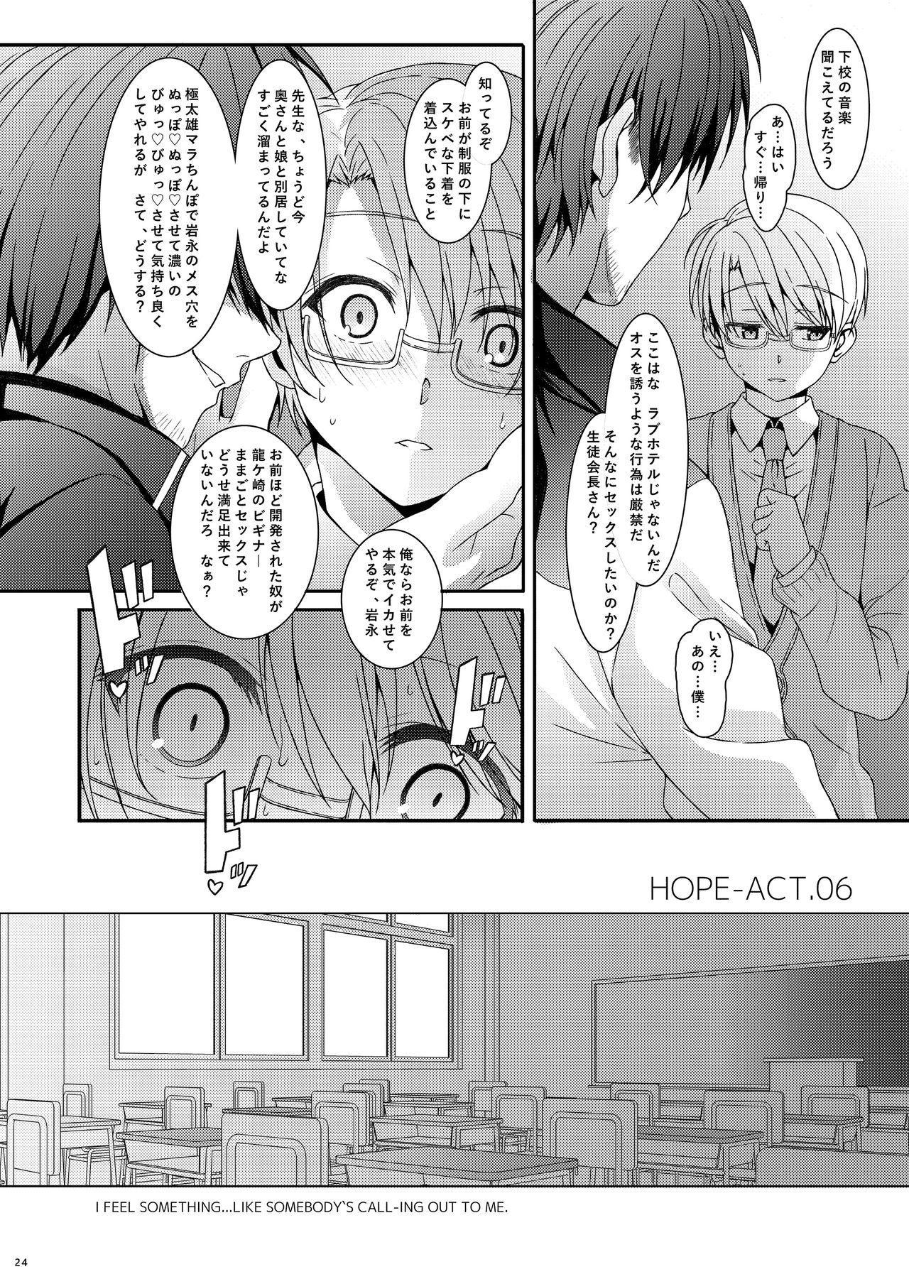 HOPE-ACT. 06 23