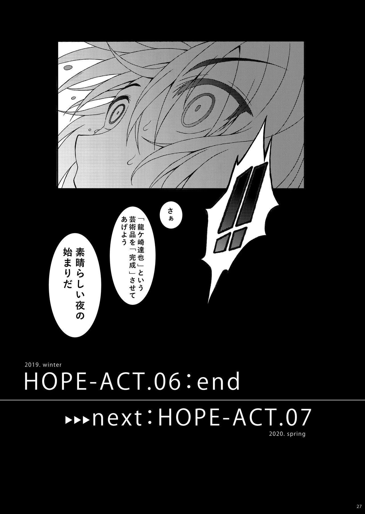 HOPE-ACT. 06 26
