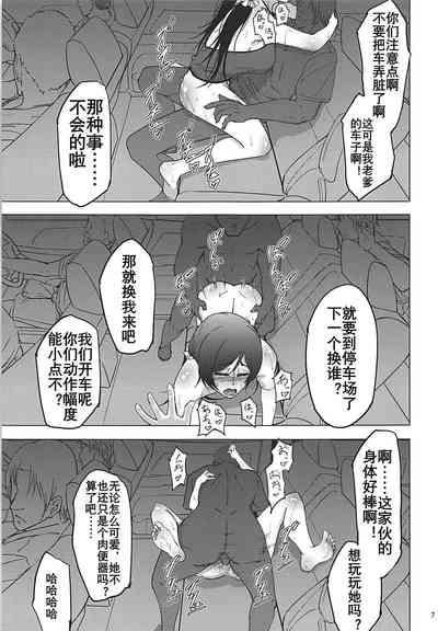 Nontan Before After Seaside | 东条希的滨海旅行 5