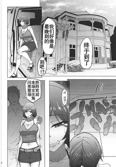 Nontan Before After Seaside | 东条希的滨海旅行 6