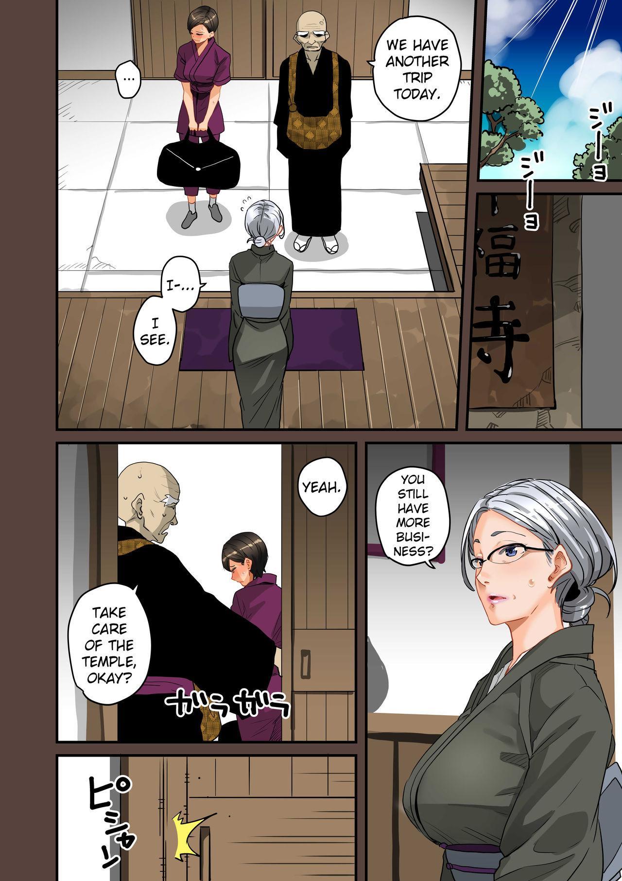 Zenin Shikkaku - Hahaoya no Mesubuta Sex Choukyou Kiroku 138