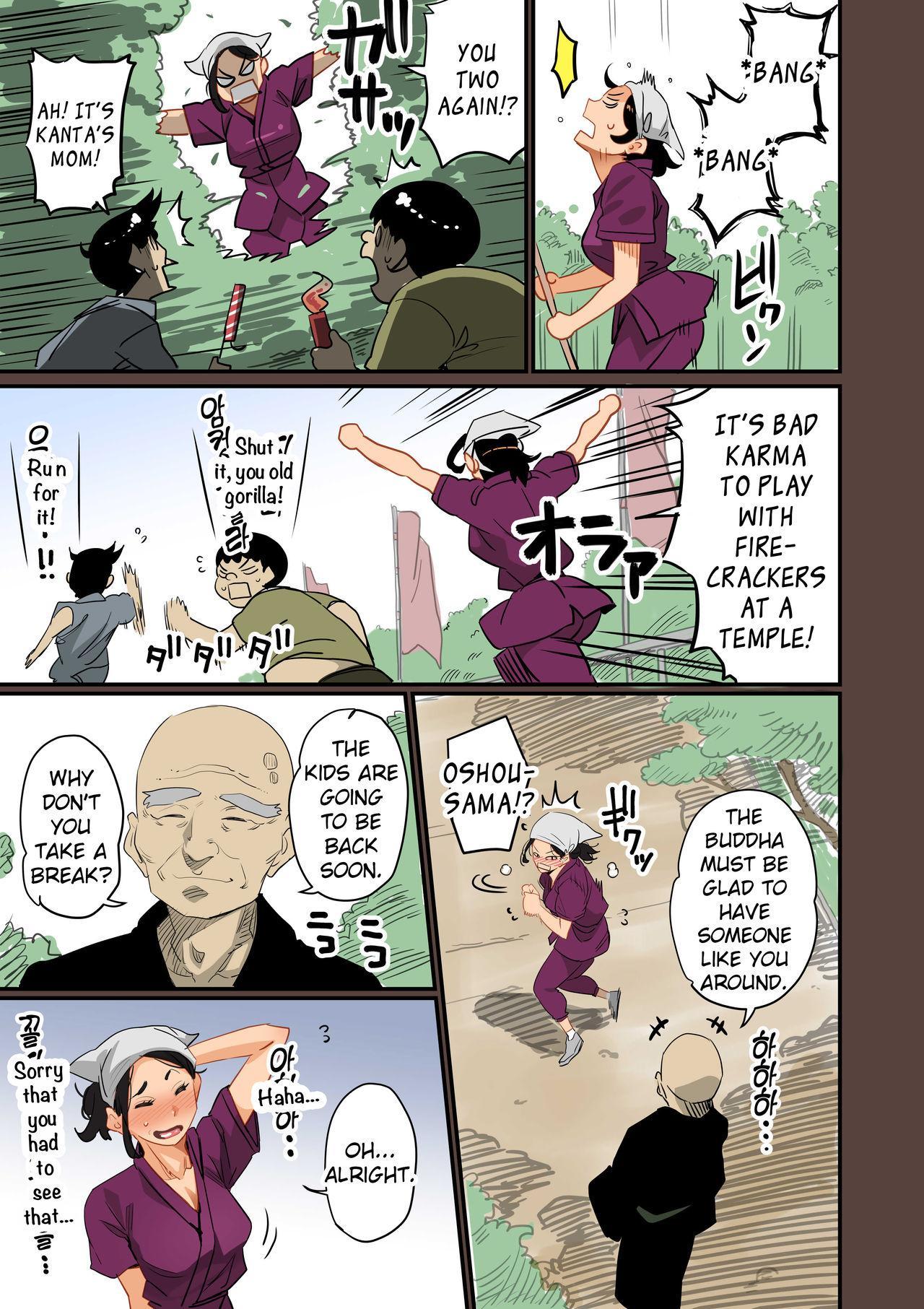 Zenin Shikkaku - Hahaoya no Mesubuta Sex Choukyou Kiroku 14