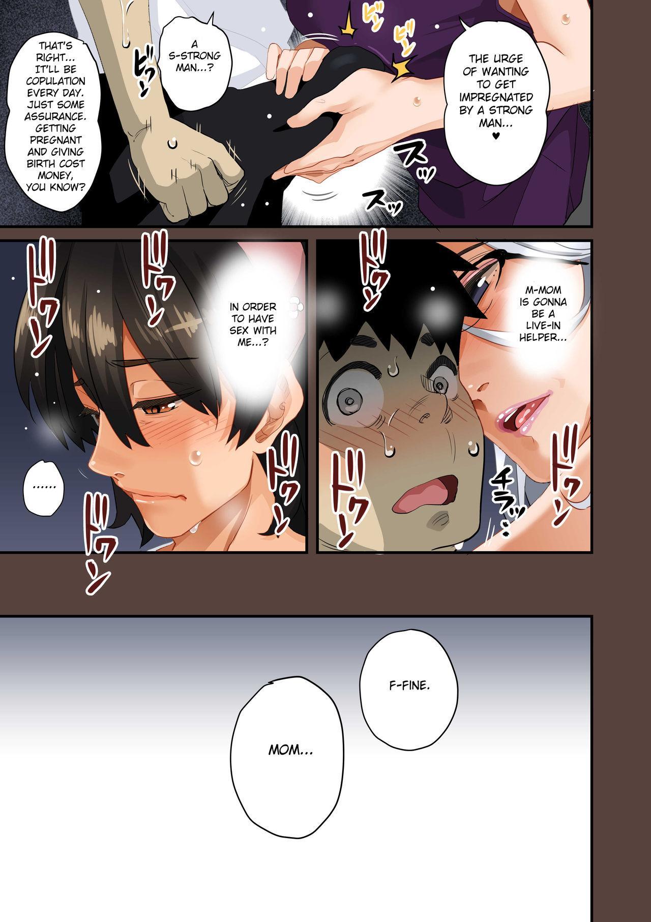 Zenin Shikkaku - Hahaoya no Mesubuta Sex Choukyou Kiroku 367
