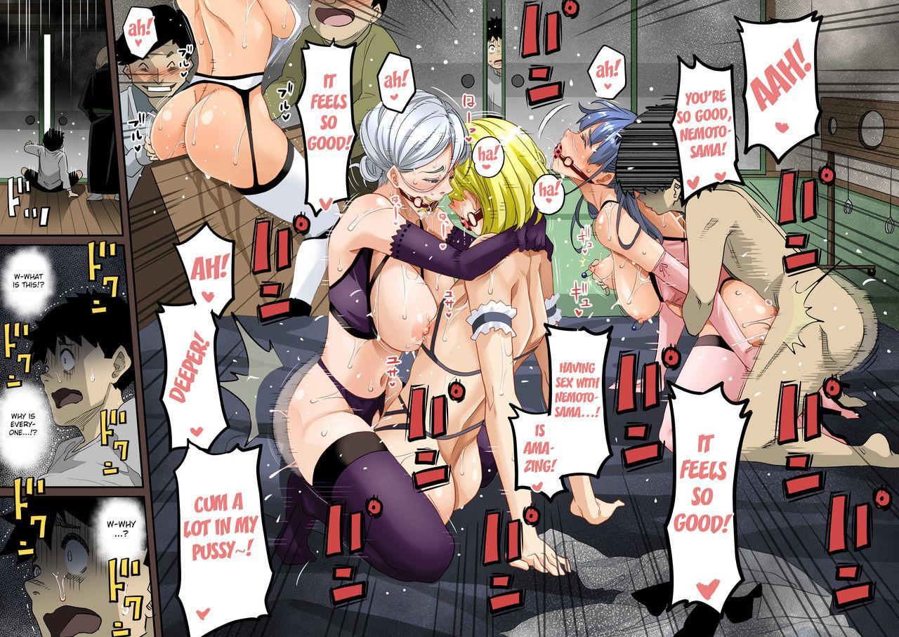 Zenin Shikkaku - Hahaoya no Mesubuta Sex Choukyou Kiroku 404
