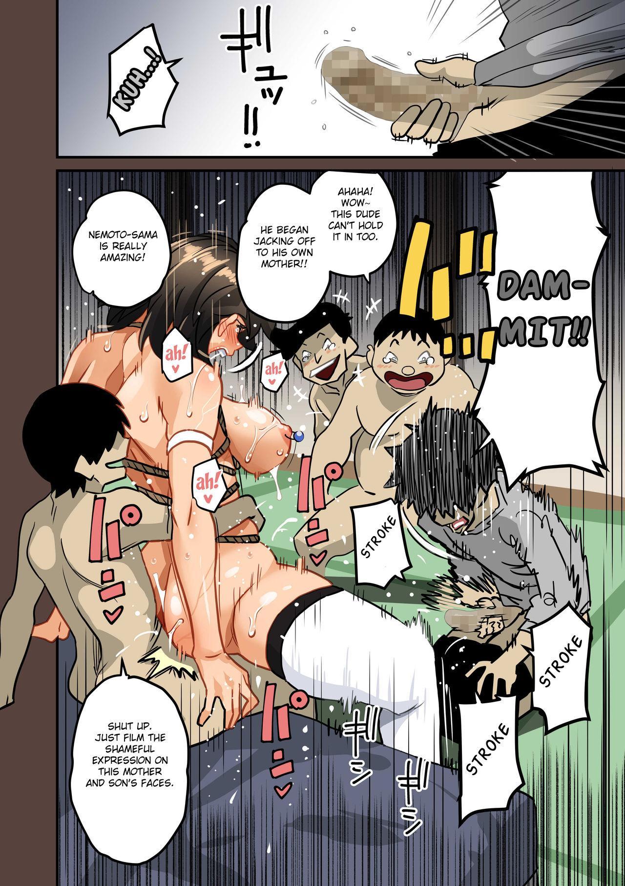 Zenin Shikkaku - Hahaoya no Mesubuta Sex Choukyou Kiroku 452