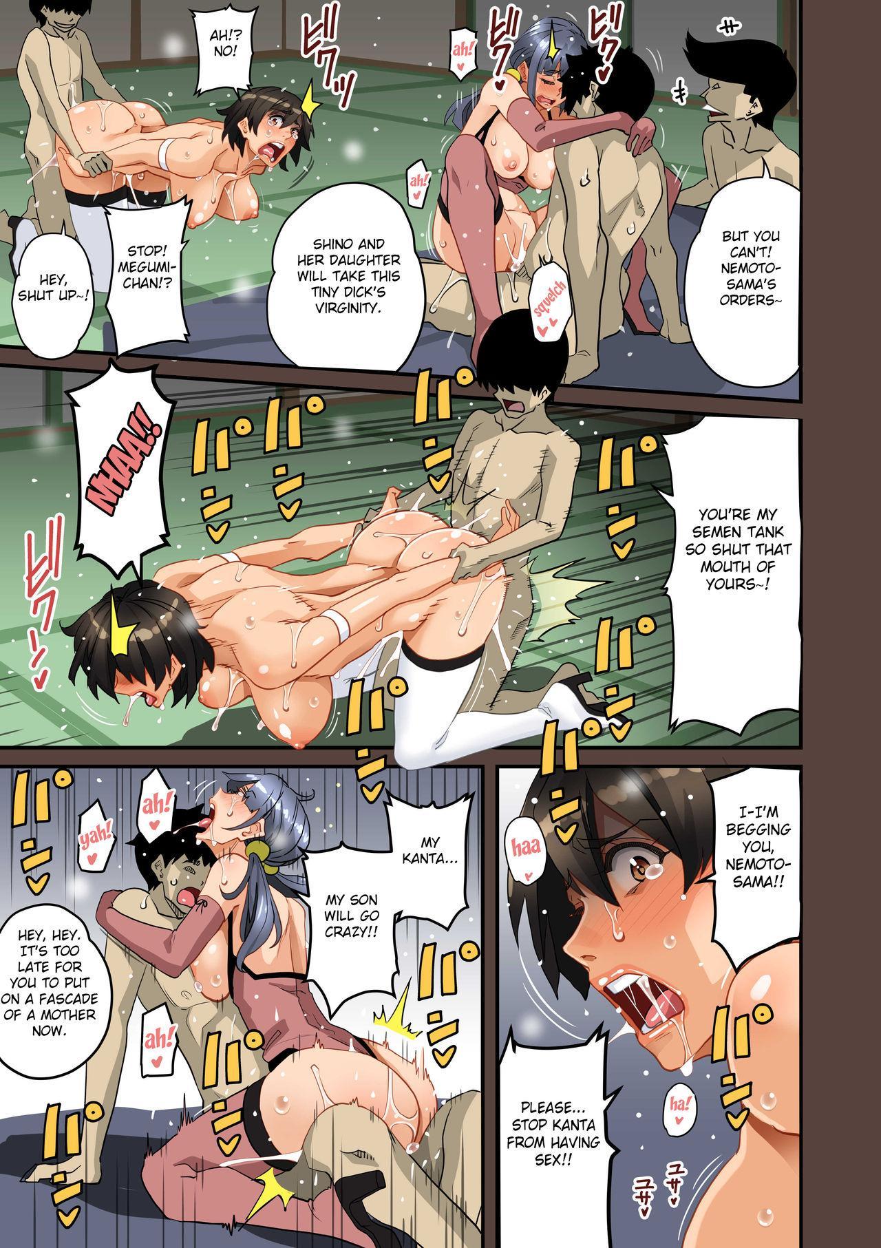 Zenin Shikkaku - Hahaoya no Mesubuta Sex Choukyou Kiroku 465