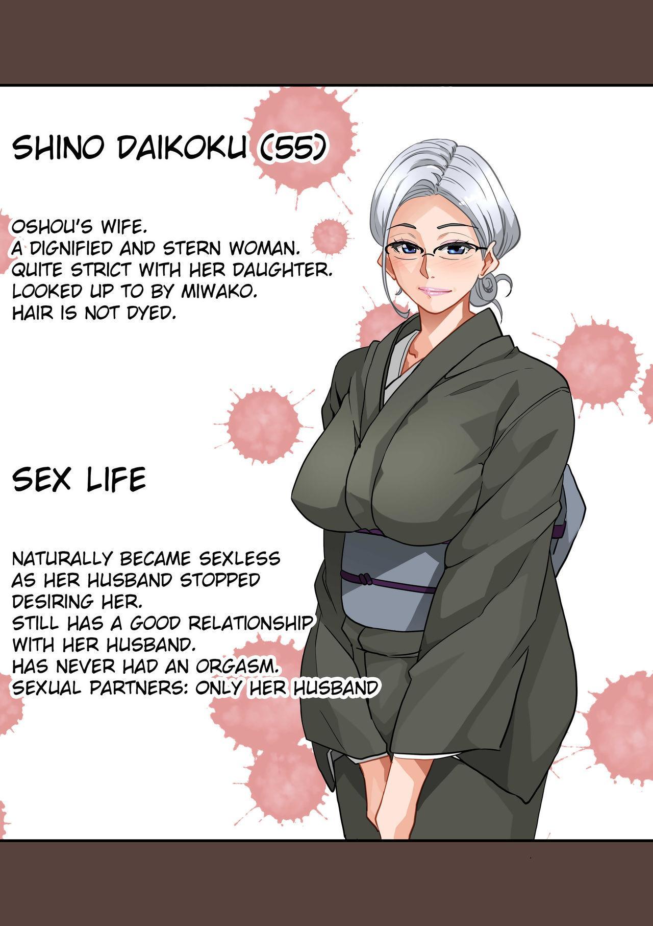 Zenin Shikkaku - Hahaoya no Mesubuta Sex Choukyou Kiroku 4
