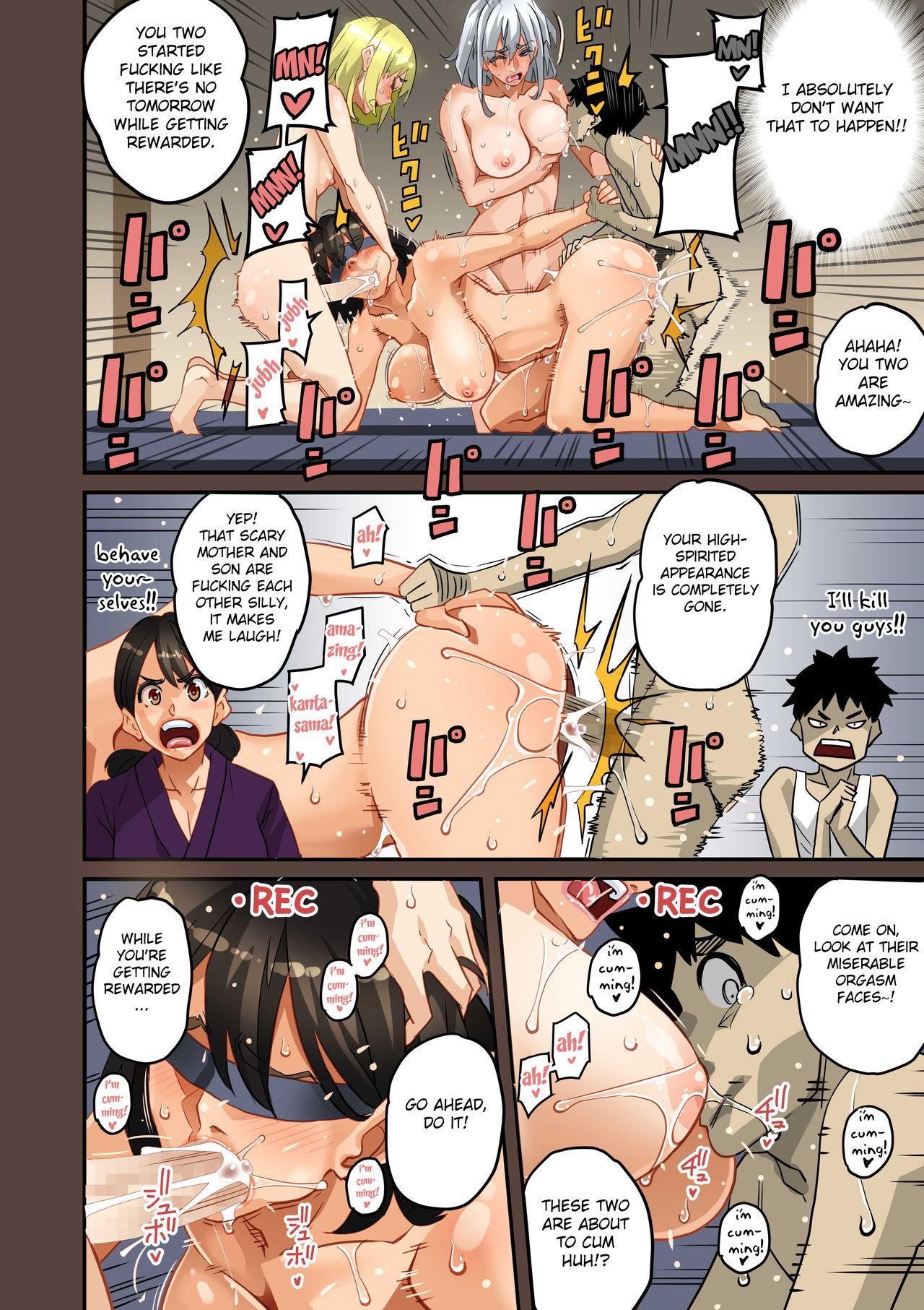 Zenin Shikkaku - Hahaoya no Mesubuta Sex Choukyou Kiroku 517