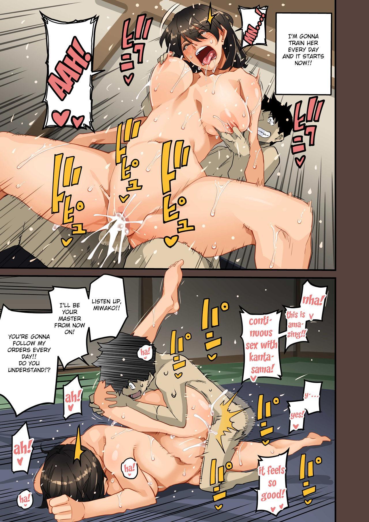 Zenin Shikkaku - Hahaoya no Mesubuta Sex Choukyou Kiroku 525