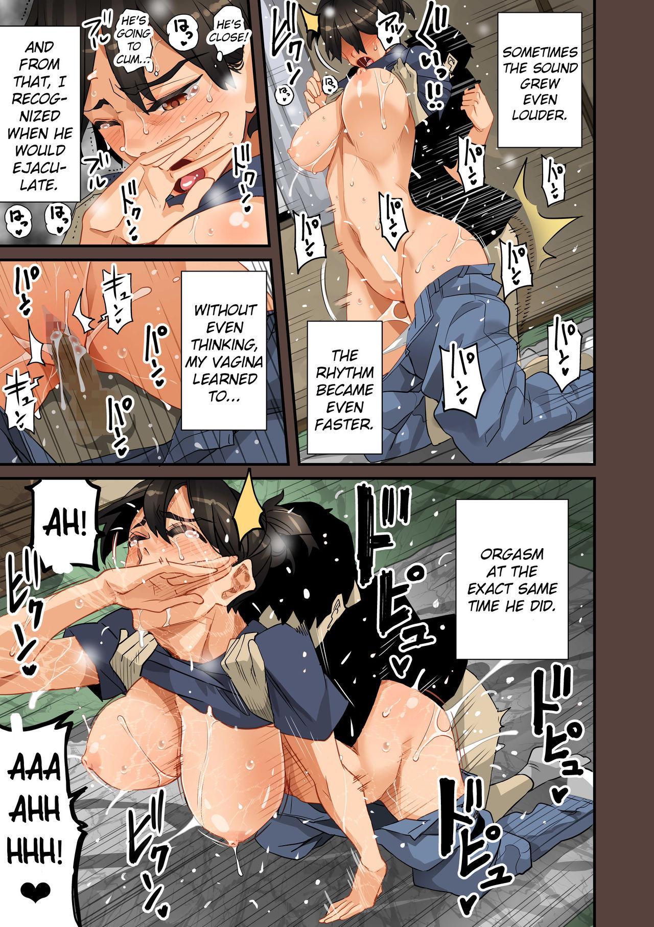 Zenin Shikkaku - Hahaoya no Mesubuta Sex Choukyou Kiroku 81