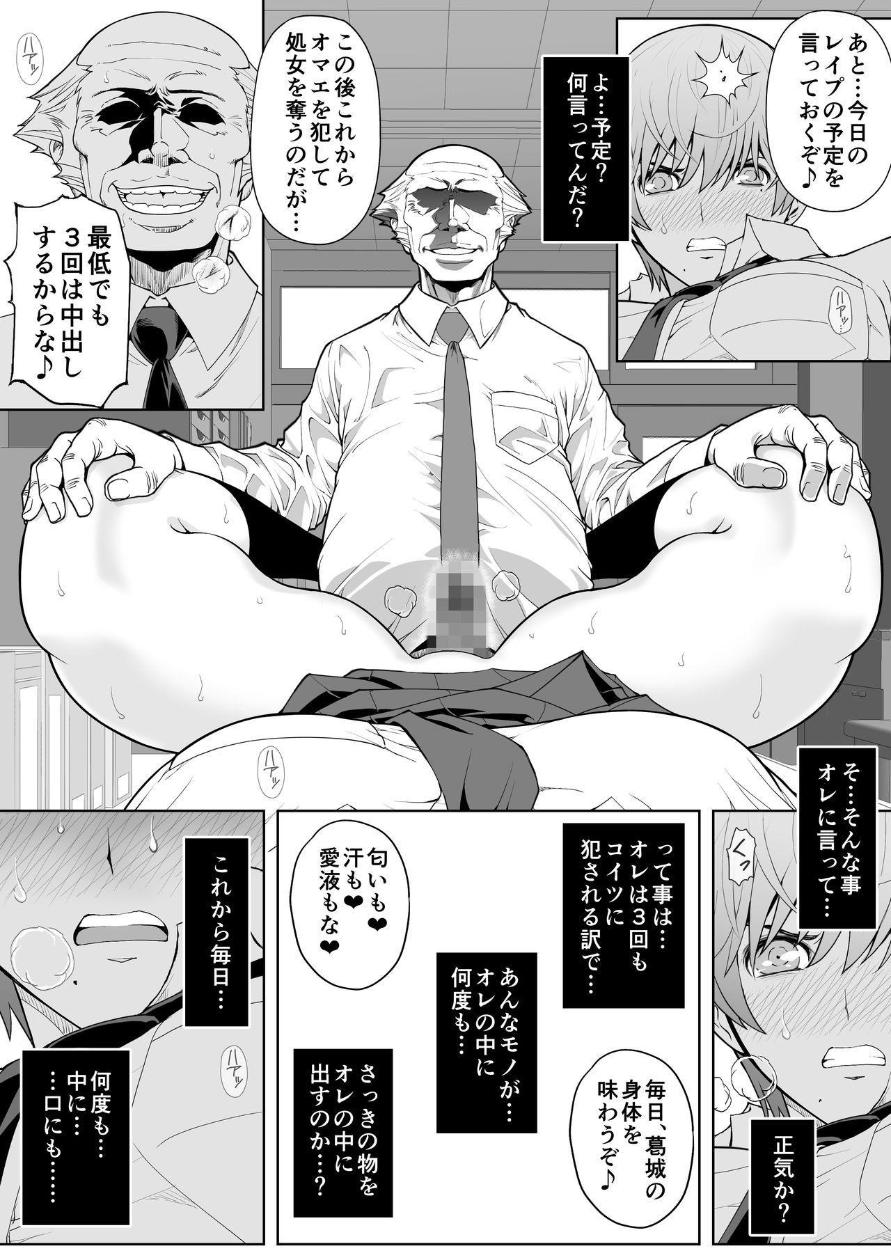 Namaiki mmusume ni tsuyo ● ikīki jugyō 38