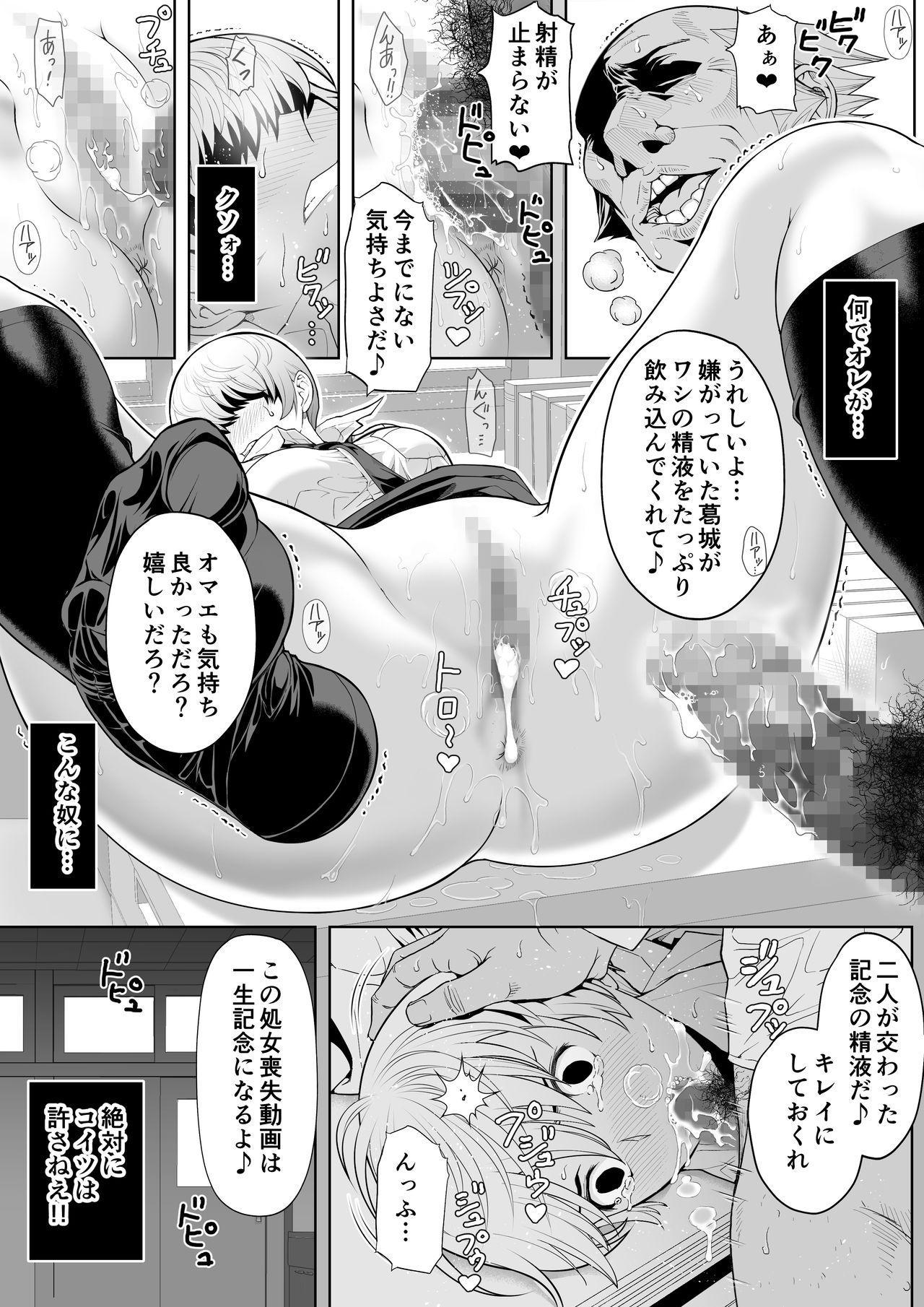 Namaiki mmusume ni tsuyo ● ikīki jugyō 48