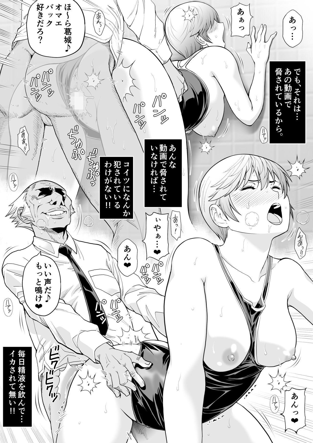 Namaiki mmusume ni tsuyo ● ikīki jugyō 55